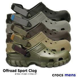 crocs【クロックス メンズ】Offroad Sport Clog / オフロード スポーツ クロッグ ※※ ターボストラップ アウトドア キャンプ フェス 釣り 街歩き メンズ サンダル