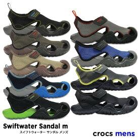 ●-3 crocs【クロックス メンズ】Swiftwater Sandal Mens / スイフトウォーター サンダル メンズ アウトドア キャンプ フェス 釣り 街歩き サンダル ビーサン ビーチサンダル ペア