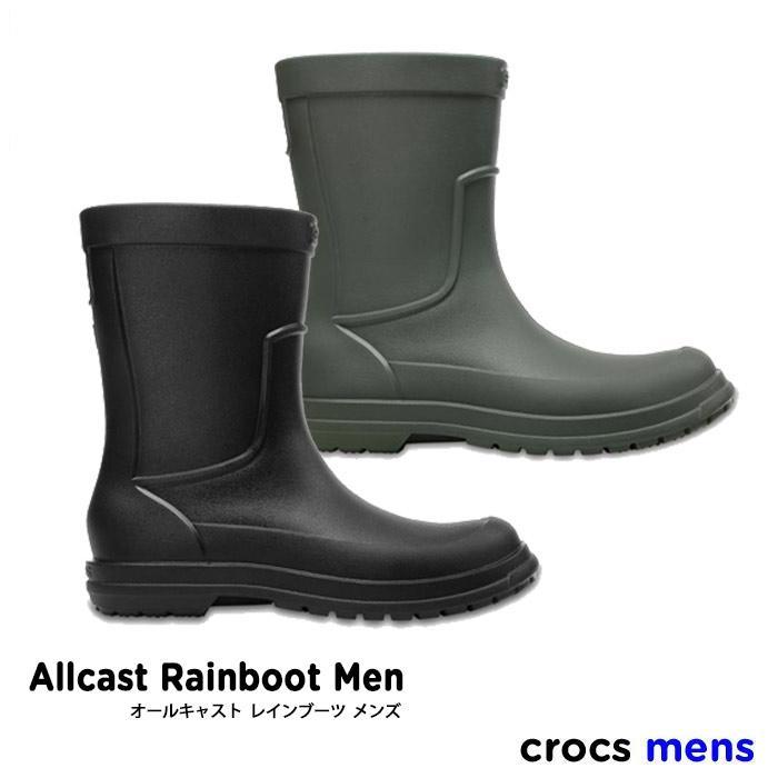 【20%Offクーポン配布中】crocs【クロックス メンズ】Allcast Rainboot Men / オールキャスト レインブーツ メンズ ※※ レインシューズ 長靴