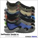 crocs【クロックス メンズ】Swiftwater Sandal / スイフトウォーター サンダル メンズ ※※ アウトドア キャンプ フェス 釣り 街歩き サンダル ビーサン ビーチサンダル ペア