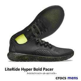 【最大3,000円オフクーポン】CROCS【クロックス】LiteRide Hyper Bold Pacer Ms/ ライトライド ハイパー ボールド ペイサー メンズ/ ブラック×ブラック スニーカー リカバリーシューズ スポーツ レジャー アウトドア マリン アフタースポーツ