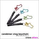 crocs【クロックス】 Carabiner Clog Keychain/カラビナ クロッグ キーチェーン アウトドア キャンプ フェス 釣り 街歩き 旅行