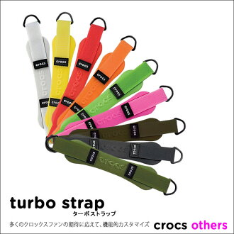 crocs Turbo Strap/터보 스트랩
