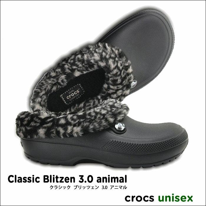 crocs【クロックス】Classic Blitzen 3.0 animal / クラシック ブリッツェン 3.0 アニマル クロッグ ※※ マンモス ボア ムートン  モコモコ あったかい 冷え取り