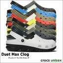 crocs【クロックス】Duet Max Clog/デュエット マックス クロッグ メンズ レディース サンダル  DuetSport /デュエットスポーツ ※...