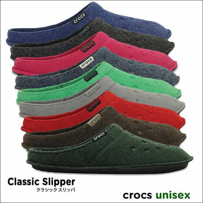 crocs【クロックス】Classic Slipper / クラシック スリッパ ※※ メンズ レディース サンダル 社内 会社 仕事 ルームシューズ あったかい おそろい ペア ユニセックス 男女兼用