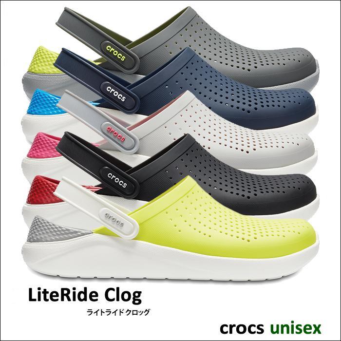 crocs【クロックス】LiteRide Clog / ライトライド クロッグ ※※ メンズ レディース サンダル
