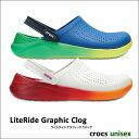 crocs【クロックス】LiteRide Graphic Clog / ライトライド グラフィック クロッグ ※※ メンズ レディース サンダル