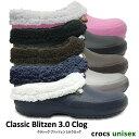 crocs【クロックス】Classic Blitzen 3.0 Clog / クラシック ブリッツェン 3.0 クロッグ ※※ マンモス ボア ムートン…