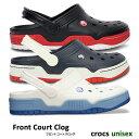crocs【クロックス】Front Court Clog / フロント コート クロッグ ※※ メンズ レディース サンダル