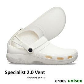 ..CROCS【クロックス】Specialist 2.0 Vent / スペシャリスト 2.0 ベント / ホワイト |※※ メンズ レディース サンダル 医療用 ワークシューズ コンフォートシューズ ナースシューズ #A