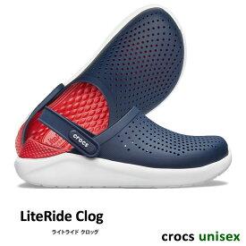..CROCS【クロックス】LiteRide Clog/ ライトライド クロッグ/ ネイビー×ペッパー|※※ メンズ レディース サンダル スポーツサンダル シャワーサンダル ボディケア サポート アフタースポーツ リカバリーサンダル