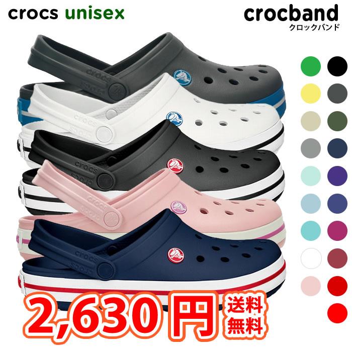 crocs【クロックス】Crocband / クロックバンド メンズ レディース サンダル 医療 介護 病院 看護 医療用 社内 会社 仕事 ケイマン 男女兼用 ユニセックス ペア 新生活
