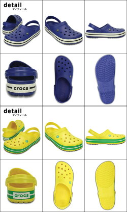 crocs【クロックス】Crocband_celb_lemon