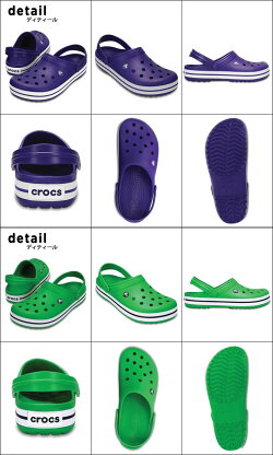 crocs【クロックス】Crocband_uv_gg