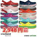 crocs【クロックス】Crocband / クロックバンド メンズ レディース サンダル 医療 介護 病院 看護 医療用 社内 会社 …