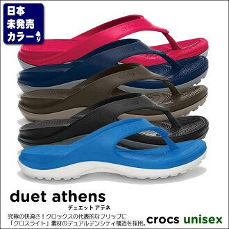 Crocs Athens Duet / Duet Athens * * 10P20Oct14