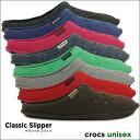 crocs【クロックス】Classic Slipper/クラシック スリッパ メンズ レディース サンダル 社内 会社 仕事 ルームシューズ ※※