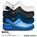crocs【クロックス】Bistro / ビストロ ※※ メンズ レディース サンダル 厨房 カフェ 飲食 調理 仕事 医療 介護 病院…