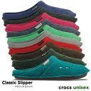 crocs【クロックス】Classic Slipper / クラシック スリッパ ※※ メンズ レディース サンダル 社内 会社 仕事 ルーム…