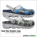 crocs【クロックス】Duet Max Graphic clog/デュエット マックス グラフィック クロッグ ※※ メンズ レディース サンダル  Duet...