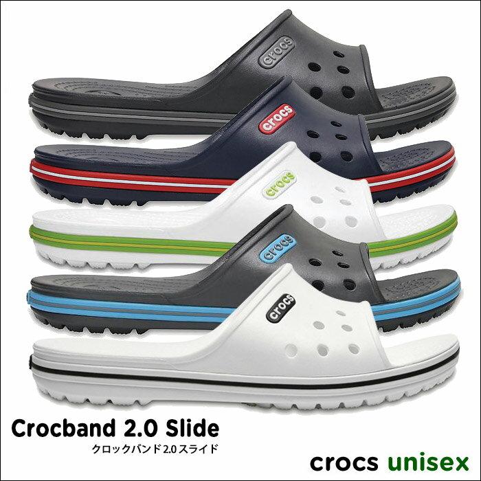 crocs【クロックス】Crocband 2.0 Slide / クロックバンド 2.0 スライド ※※ メンズ レディース サンダル スポーツサンダル オフィス スリッパ シャワーサンダル