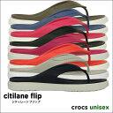 crocs【クロックス】citilane flip /シティレーン フリップ ※※ メンズ レディース サンダル ビーサン ビーチサンダル