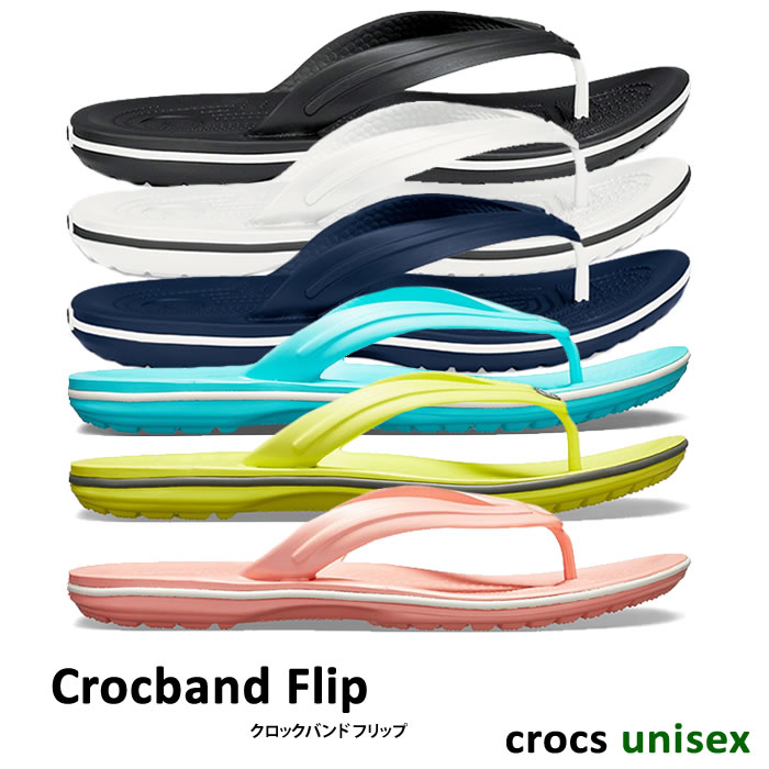 【25%OFF】crocs【クロックス】Crocband Flip / クロックバンド フリップ ビーチサンダル ビーサン サンダル メンズ レディース