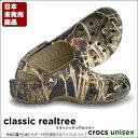 crocs【クロックス メンズ】Classic Realtree / クラシック リアルツリー ※※ アウトドア キャンプ フェス 釣り 街歩き メンズ サンダル 迷彩 カモ