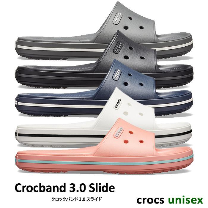 【25%OFF】crocs【クロックス】Crocband 3.0 Slide / クロックバンド 3.0 スライド メンズ レディース サンダル スポーツサンダル オフィス スリッパ シャワーサンダル ビーチサンダル