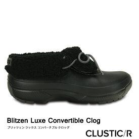 ▲¥3990 送料無料▼CROCS【クロックス/ユニセックス】Blitzen Luxe Convertible Clog/ ブリッツェン ラックス コンバーチブル クロッグ/ ブラック×ブラック|
