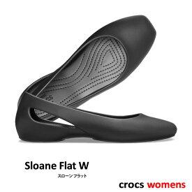 【最大3,000円オフクーポン】CROCS【クロックス】Sloane Flat W/ スローン フラット ウィメンズ/ ブラック ※※ レディース サンダル オフィス パンプス バレーシューズ コンフォートシューズ