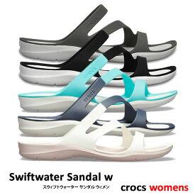 crocs【クロックス】Swiftwater Sandal W / スウィフトウォーター サンダル ウィメン ※※ レディース ストラップサンダル シャワーサンダル スリッパ アスレジャー アウトドア