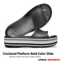 ..▼-60% CROCS【クロックス】Crocband Platform Bold Color Slide/ クロックバンド ボールド カラー スライド/ ブラ…