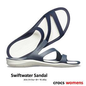 ..CROCS【クロックス】Swiftwater Sandal Ws/ スウィフトウォーター サンダル ウィメンズ/ ネイビー×ホワイト ※※ レディース シャワーサンダル スリッパ アスレジャー アウトドア