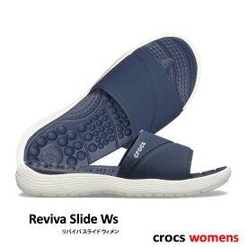 ..CROCS【クロックス】Reviva Slide Ws/ リバイバ スライド ウィメンズ/ ネイビー×ホワイト ※※ メンズ レディース サンダル スポーツサンダル オフィス スリッパ シャワーサンダル ビーチサンダル リカバリーシューズ