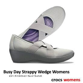 ..▼-60% CROCS【クロックス】Busy Day Strappy Wedge W/ ビジーデイ ストラッピー ウェッジ ウィメンズ/ スモーク×スレートグレー|レディース