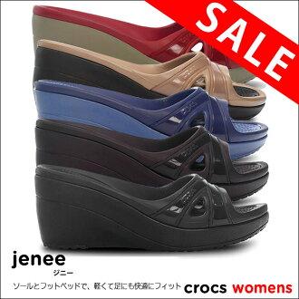 Crocs Jenee and Ginny 10p20yoct14