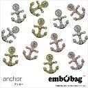 embobag【エンボバッグ】 (symbols/シンボル) Anchor/アンカー ランキングお取り寄せ