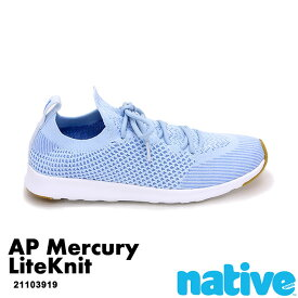 ・ネイティブ《ユニセックス》/ NATIVE/AP Mercury LiteKnit/ エーピー マーキュリー ライトニット/ エアーブルー×シェルホワイト×ジェフィラバー|