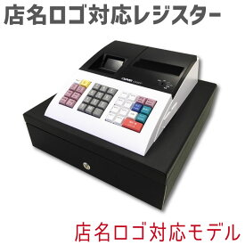 【店名ロゴ対応】レジスター CLOVER-CL02V【感熱紙タイプ】小型 8部門 500PLU 領収書機能 店名印字