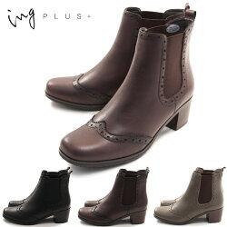 【イングプラスingPLUS+】【ブーツ】ウィングチップサイドゴアショートブーツing2500【送料無料】