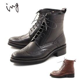 【イング ing】【ブーツ】レースアップショートブーツ ing8084 ING8084 IGSV98084 靴