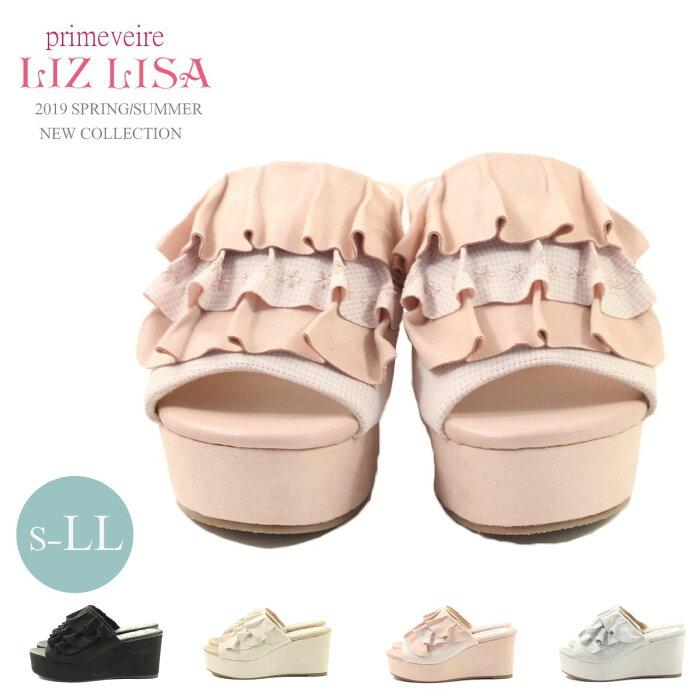 【primevere LIZ LISA プリムヴェールリズリサ】【サンダル】ティアードフリルサンダル 疲れにくい 美脚 plz1340