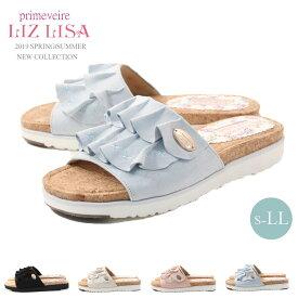 【primevere LIZ LISA プリムヴェールリズリサ】【サンダル】ティアードフリルサンダル 疲れにくい 歩きやすい plz2814