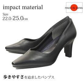 51b931031df10  impact material インパクトマテリアル  パンプス プレーンパンプス 48-6620 フォーマル