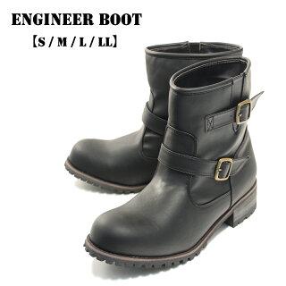 【ヤングカジュアル】【ブーツ】エンジニアブーツ10-8174