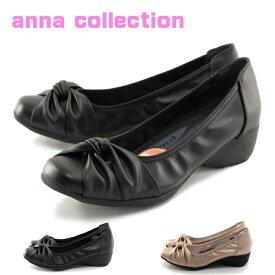 【ANNA COLLECTION アンナコレクション】【パンプス 痛くない】コンフォートウェッジパンプス ローヒールac949【送料無料】