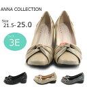 【ANNA COLLECTION アンナコレクション】【パンプス 痛くない】リボンデザインコンフォートパンプス ローヒールac527【送料無料】