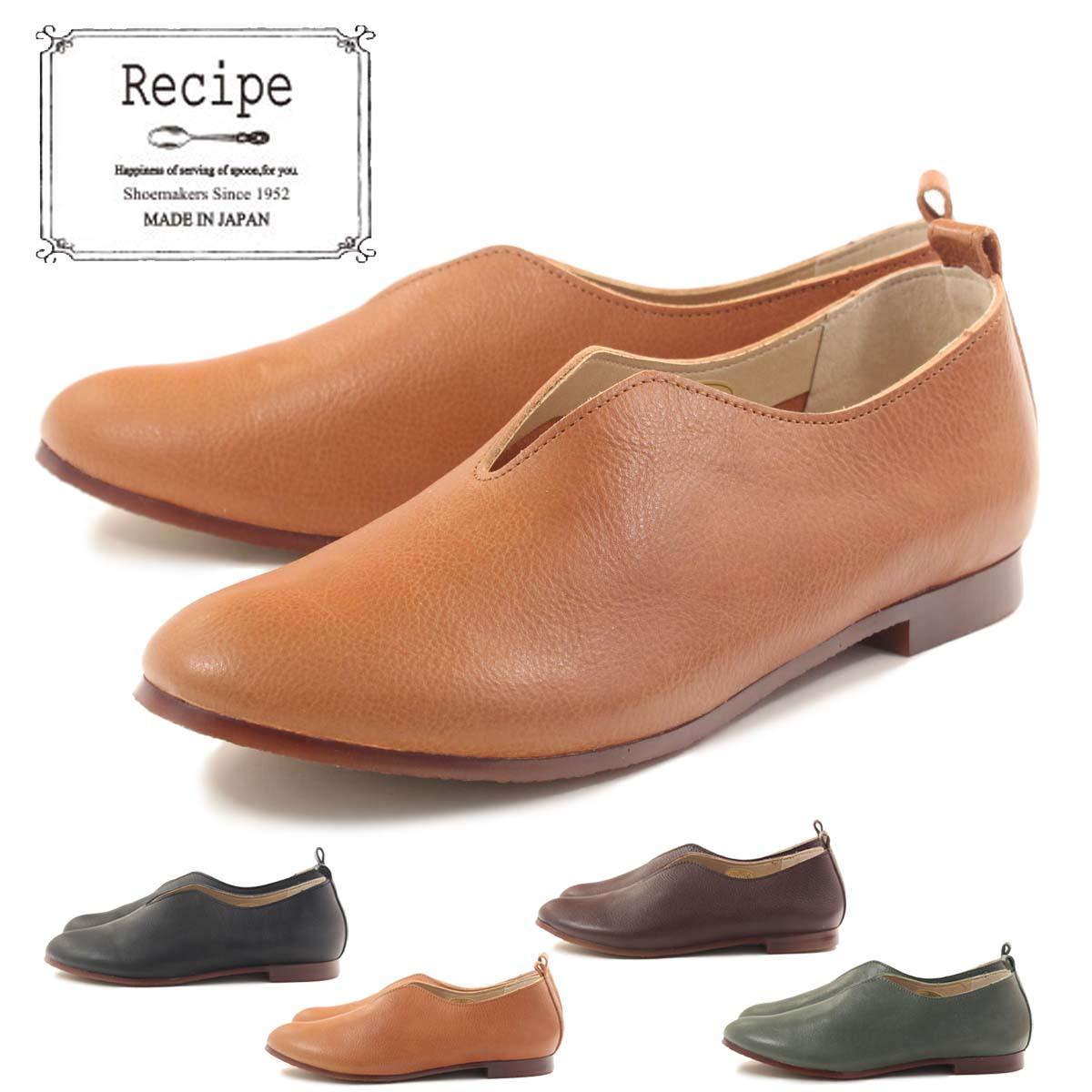 楽天市場】recipe(靴)の通販